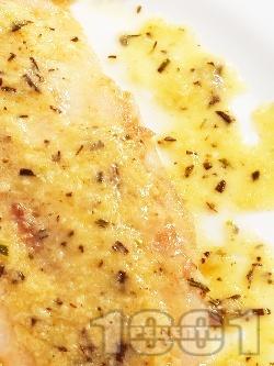 Винегрет с розмарин за риба - снимка на рецептата